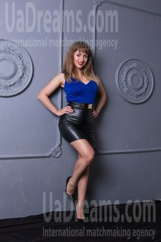 Julia from Sumy 29 years - intelligent lady. My small public photo.