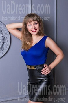 Julia from Sumy 29 years - kind russian girl. My small public photo.