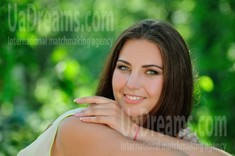 Julia from Cherkasy 25 years - nice smile. My small public photo.