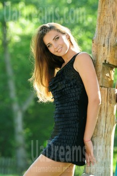 Julia from Cherkasy 25 years - desirable woman. My small public photo.