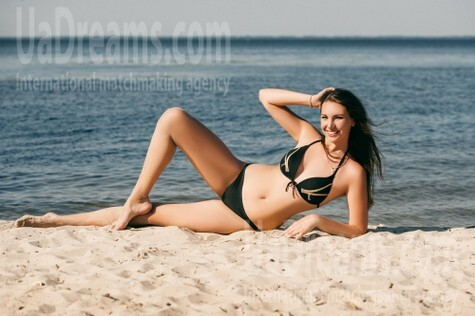 Julia from Cherkasy 26 years - great weather. My small public photo.