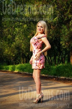 Julie from Zaporozhye 39 years - great weather. My small public photo.