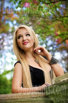 Julie from Zaporozhye 39 years - clever beauty. My small public photo.