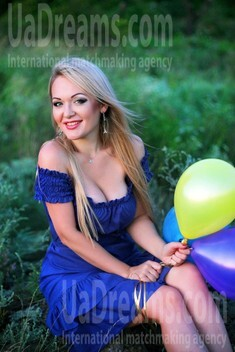 Julie from Zaporozhye 40 years - wants to be loved. My small public photo.