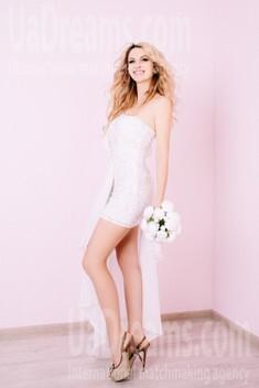 Alla from Cherkasy 35 years - ukrainian bride. My small public photo.