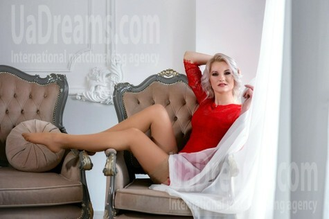 Alyona 32 years - romantic girl. My small public photo.