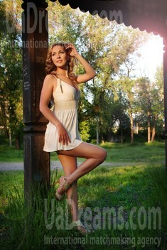 Alina from Zaporozhye 34 years - ukrainian girl. My small public photo.