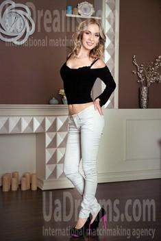 Alina from Zaporozhye 34 years - photo gallery. My small public photo.
