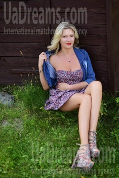 Viktoriya from Kharkov 40 years - joy and happiness. My small public photo.