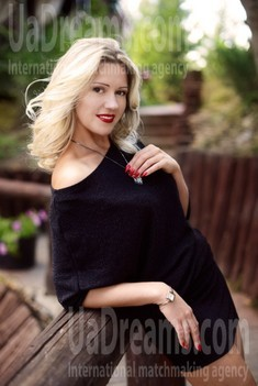Viktoriya from Kharkov 40 years - great weather. My small public photo.