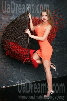 Helen from Zaporozhye 32 years - creative image. My small public photo.