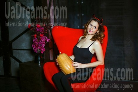Yulya from Kiev 35 years - it's me. My small public photo.