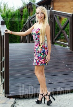 Polina from Lutsk 29 years - bride for you. My small public photo.