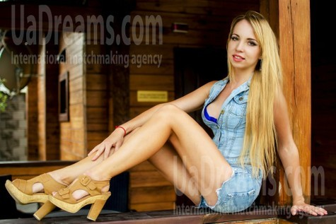 Polina from Lutsk 28 years - nice fiancee. My small public photo.