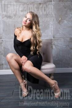 Anastasia from Poltava 23 years - romantic girl. My small public photo.