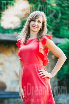 Olena from Lutsk 31 years - ukrainian bride. My small public photo.
