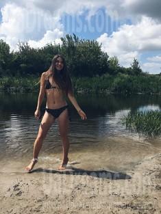 Daria from Poltava 22 years - sexy lady. My small public photo.