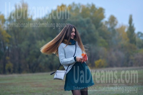Daria from Poltava 22 years - future wife. My small public photo.