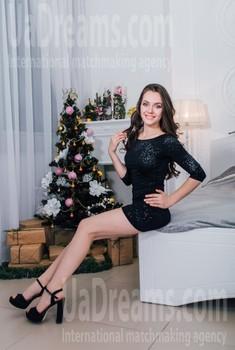 Inessa from Cherkasy 26 years - beautiful woman. My small public photo.