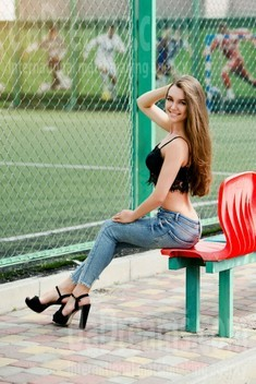 Inessa from Cherkasy 27 years - search for love. My small public photo.
