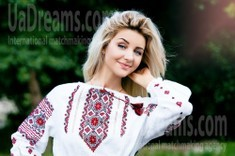 Anna from Cherkasy 20 years - Warm-hearted girl. My small public photo.