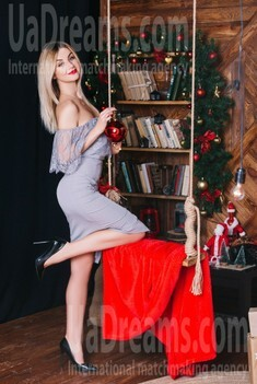 Anna from Cherkasy 21 years - look for fiance. My small public photo.