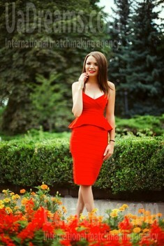Iryna from Kiev 29 years - kind russian girl. My small public photo.