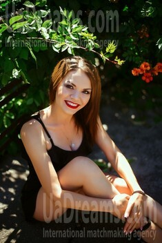 Iryna from Kiev 29 years - lovely girl. My small public photo.