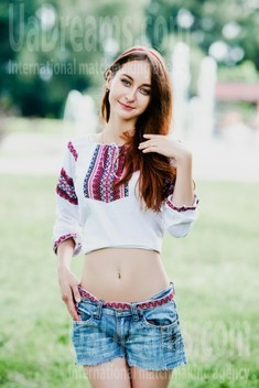 Masha from Cherkasy 22 years - lovely girl. My small public photo.