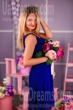 Marina from Zaporozhye 39 years - romantic girl. My small public photo.