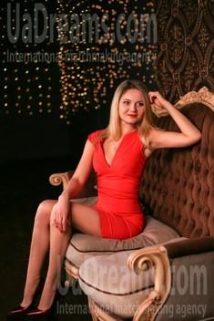 Marina from Zaporozhye 39 years - bright smile. My small public photo.