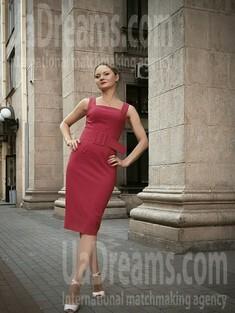 Marina from Zaporozhye 41 years - favorite dress. My small public photo.