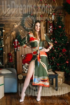 Helen from Cherkasy 22 years - search for love. My small public photo.