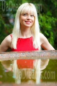 Ira from Kremenchug 27 years - beautiful woman. My small public photo.
