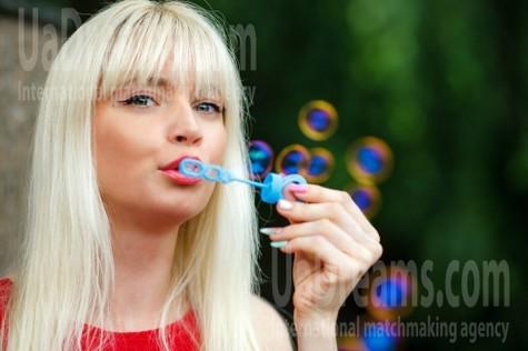 Ira from Kremenchug 27 years - single lady. My small public photo.