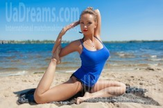 Lana from Dnipro 34 years - single lady. My small public photo.