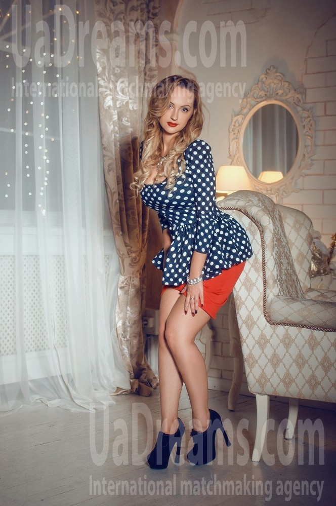 Lana from Dnipro 33 years - searching life partner. My small public photo.