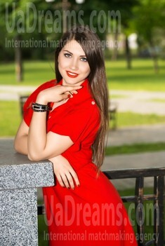 Daria 23 years - wants to be loved. My small public photo.