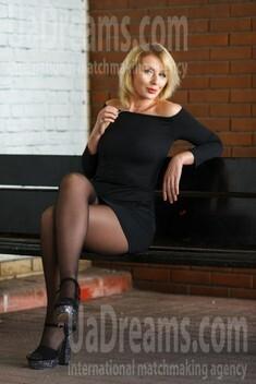 Taya from Kremenchug 38 years - good girl. My small public photo.