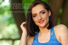 Marina from Kremenchug 29 years - looking for relationship. My small public photo.