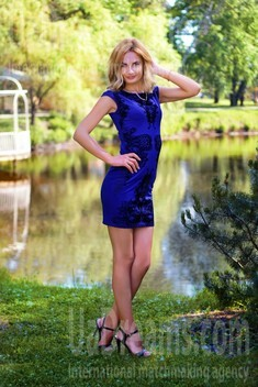Alenka from Zaporozhye 28 years - desirable woman. My small public photo.