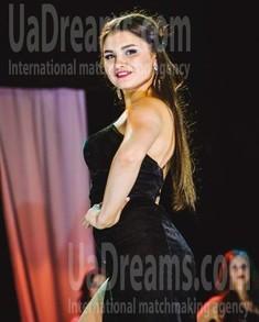 Vladlena from Kiev 20 years - single russian woman. My small public photo.