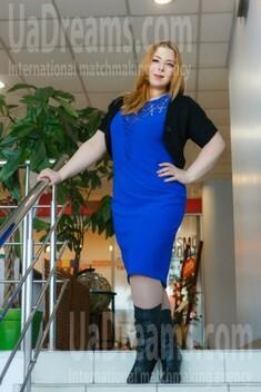 Inna from Kremenchug 32 years - ukrainian girl. My small public photo.