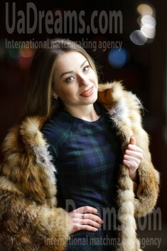 Tatiana from Kremenchug 25 years - looking for relationship. My small public photo.