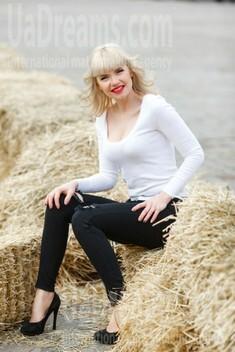 Svetlana from Kremenchug 36 years - bright smile. My small public photo.
