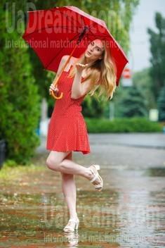 Jaroslava from Kremenchug 25 years - look for a man. My small public photo.