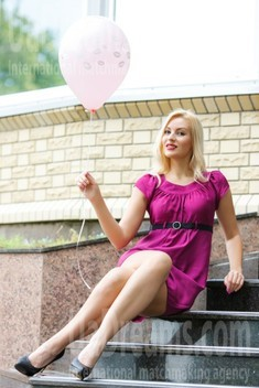 Mary from Kremenchug 30 years - look for fiance. My small public photo.