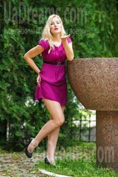Mary from Kremenchug 30 years - girl for dating. My small public photo.
