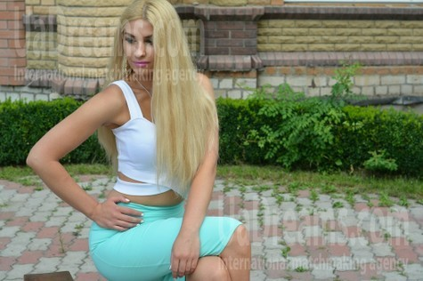 Irina from Kremenchug 25 years - ukrainian girl. My small public photo.