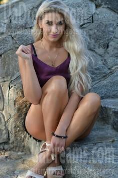 Irina from Kremenchug 27 years - good mood. My small public photo.